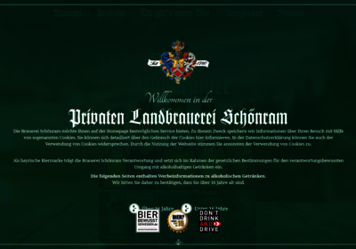 Brauerei Schönram, Private Landbrauerei Schönram GmbH & Co. KG